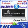 2013&2014 best selling rk3066 mini pc android tv box MK808B enybox