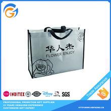 Alibaba India Custom Plastic Shopping Non Woven Bag