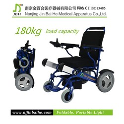 personal vehicle electric passenger tricycle three wheel wheelchair