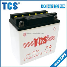 The lowest price lead acid motorcycle white 12v battery 7ah