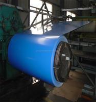 china alu coating steel