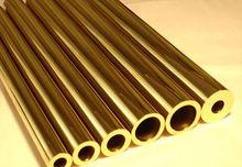 brass band tube
