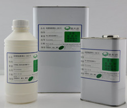 strong pet liquid silicone