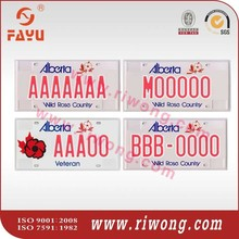 aluminum plate 6x12inch, number plate blanks