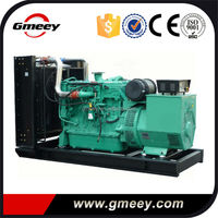 Gmeey Open Type Low Prices 350kW/440kVA Diesel Power Genset