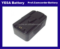 14.4V Li-ion Battery for Panasonic Professional Camcorder AG-DVC200P