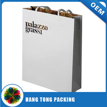 2015 custom kraft plain paper bag with string handle