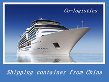 LCL&FCL cargo transport with vessel from china to Slovakia