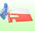 Aceptar la orden de encargo de plástico seguridad en la cocina delantal