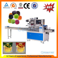 Automatic small moon-cake packaging machine(factory price)