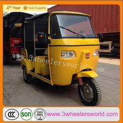 Best New Three Wheel Motorcycle And Ape Piaggio in 2015 (USD1149.00)