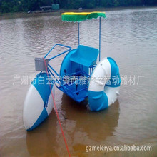 Lowest price adult water tricycle, cheap used water tricycles for sale(M-014)