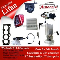 Lifan auto parts geely chery great wall dongfeng jac jmc changan car parts
