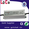 IP65 watperoof constant current DC to DC input 12V-24V output 2100mA 27-36v 70w led driver