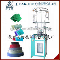 Four feed seamless rib knitting machine