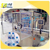 plastic bottle mineral water filling machine price