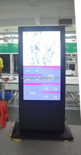 55 Inch outdoor advertising LCD player High brightness Anti-dust,Anti-water, Work period:7*24hours.