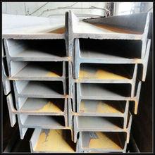 hot sale high quality steel i beam DIN S235JR IPE100