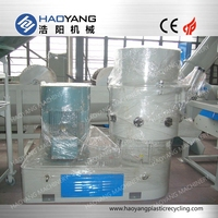 high efficient plastic film recycling 100-800kg/h agglomerator