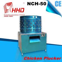 Full automatic 3 years warranty chicken plucker finger/chicken scalder plucker machine