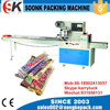 SK-W250 Horizontal pillow small packaging machine