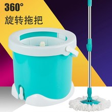 Super quality unique dry cleaning supplies magic spin mop