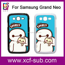 Free Sample! Hard Plastic 2D Heat Transfer Phone Case Cover for Samsung Galaxy Grand Neo, for Samsung