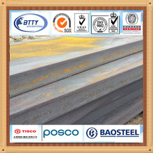 q235 Q345 steel plate from BAOSTEEL of china