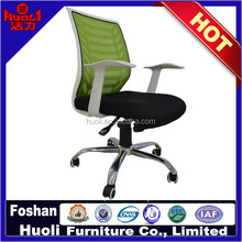 Fashion design !!! Swivel Gas lift chair of the office