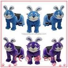 Best selling!! used amusement rides,cheap animal horse ornament,amusement rides