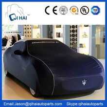 customized design your car cover 012