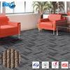 DBJX Best Quality Modular Carpet Tile