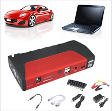 2015 New Car Jump Starter 50800mAh 12V Emergency Battery Charger Multifunction Phone Laptop Power Bank Free Drop Shipping