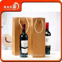 China supplier Christmas customized luxury wine gift paper bag