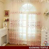 Cheap classical decorative wire mesh curtain drapery