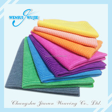China 80 polyester 20 polyamide microfiber towel car street cleaning household wiping cloth