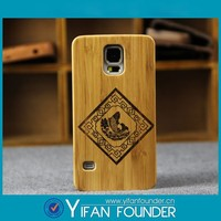 High quality PC wood mobile phone case,engraved case for samsung galaxy S5 covers