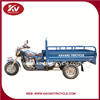 2015 New design low price cargo tricycle for agriculture