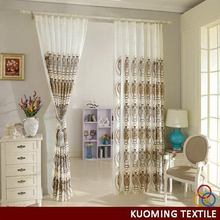 Customized best sell upholstery drapery and curtain fabrics