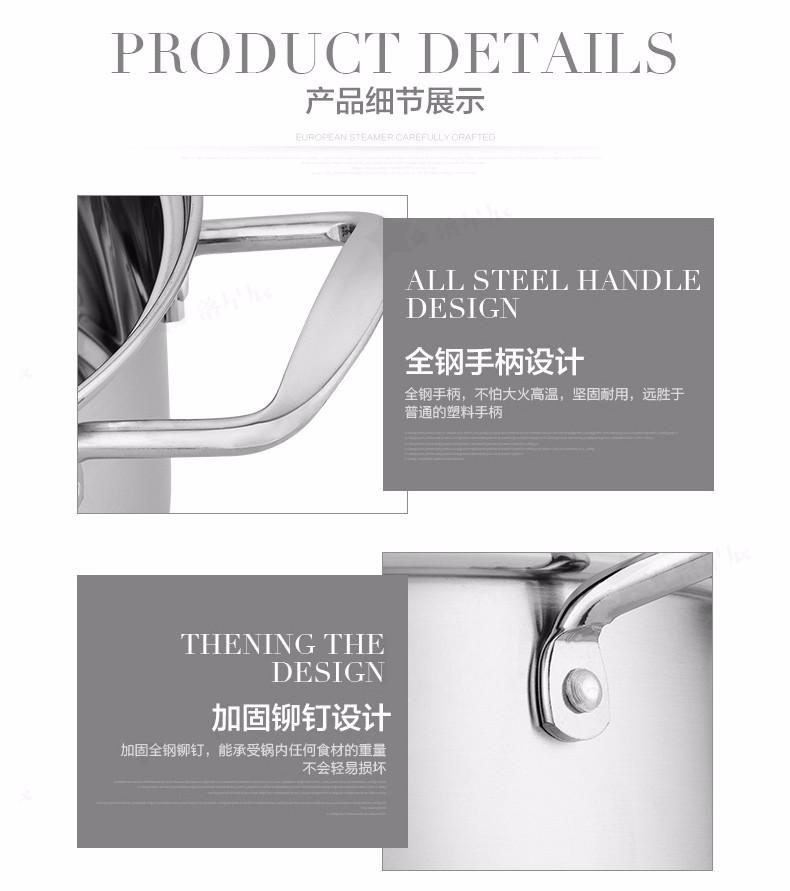 LianTong марка один ярус с двойным дном из нержавеющей стали пароход с 2 решеток
