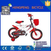 12 inch bmx kids bikes with alloy rim