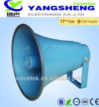 Mounting bracket PA sound speaker RAH-10K China market of electronic speaker