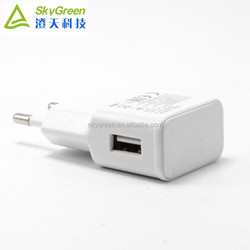 5V 2A Universal Home Travel USB 1 Amp Wall Charger for iPhone ,Samsung, Android Phones