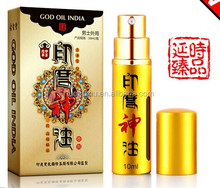 INDIAN SEX MASSAGE OIL, LONG PENIS OIL, HARD PENIS OIL