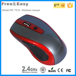 Cool and stylish USB 2.4G wireless mouse