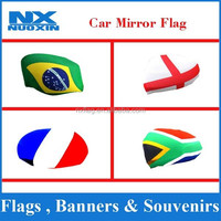 Custom made all kind of car mirror cover flag, Brazil England France South Africa car mirror cover flag