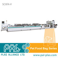 Servo Motor Drive-Heavy Duty Central Seal, Four Side Seal Pouch Bag Making Machine
