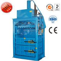 CE certificate plastic scrop cardboard waste plastic recycling machine baler vertical baler