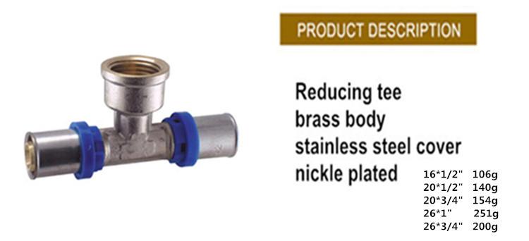 металлопластиковых труб