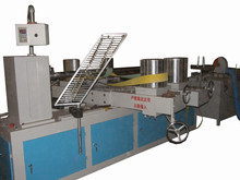 paper business machines/used frame machine for sale